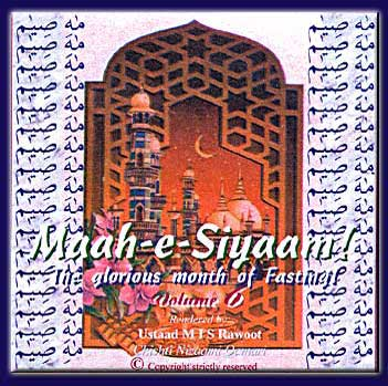 Maah-e-Siyaam! (The Glorious month of Fasting)